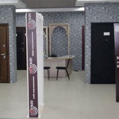 Двери Фараон (Йошкар-Ола)
