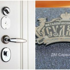 Входная дверь Сударь 3 синий
