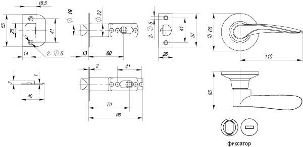 Дверная ручка-защелка «6020 B» (фиксатор)
