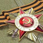 С Днем Победы в Великой Отечественной войне