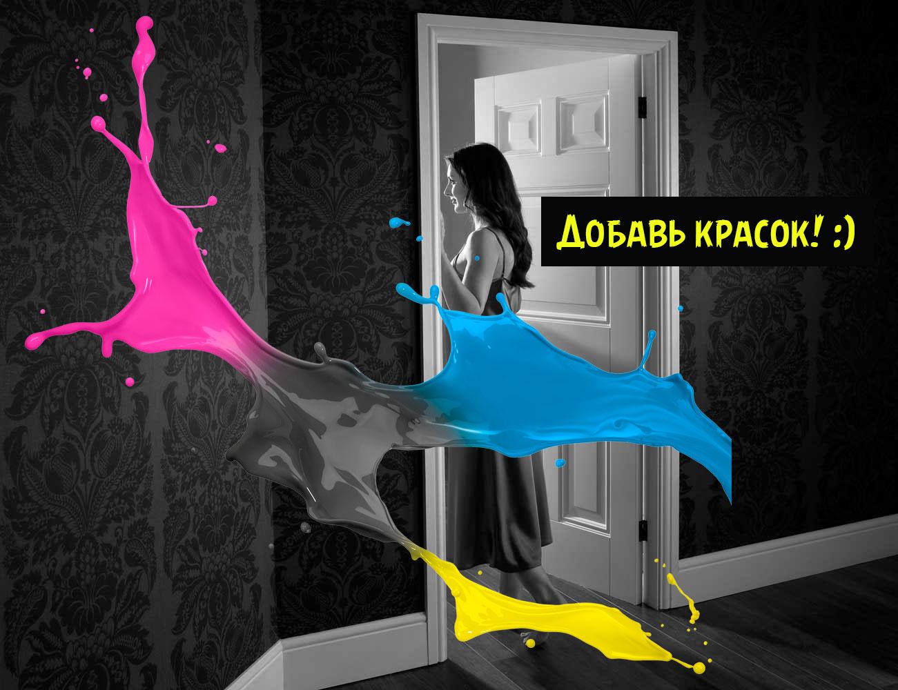 Добавь красок в свой интерьер с окрашенными дверями по каталогу RAL
